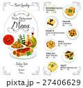 パスタ パスタ料理 食のイラスト 27406629