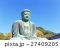 鎌倉大仏 27409205