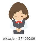 女性 OL お辞儀のイラスト 27409289