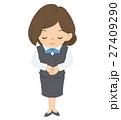女性 OL お辞儀のイラスト 27409290