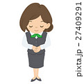女性 OL お辞儀のイラスト 27409291