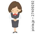 女性 OL お辞儀のイラスト 27409292