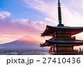 【山梨県】新倉山浅間公園の夕暮れ 27410436