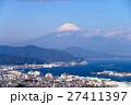 【静岡県】富士山と清水市の街並み 27411397
