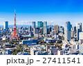 東京タワーと都市風景 27411541