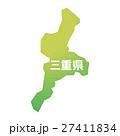 三重県【都道府県・シリーズ】 27411834