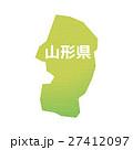 山形県【都道府県・シリーズ】 27412097