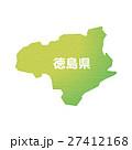 徳島県【都道府県・シリーズ】 27412168
