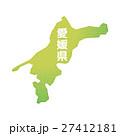 愛媛県【都道府県・シリーズ】 27412181