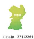 熊本県【都道府県・シリーズ】 27412264