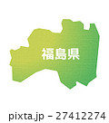 福島県【都道府県・シリーズ】 27412274