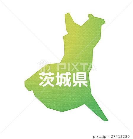 茨城県【都道府県・シリーズ】 27412280