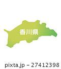 香川県【都道府県・シリーズ】 27412398