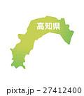 高知県【都道府県・シリーズ】 27412400