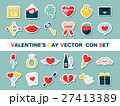 バレンタイン カラフルアイコンセット 27413389