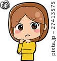 女の子 イラスト ベクターのイラスト 27413575