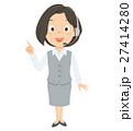 女性 オペレーター OLのイラスト 27414280