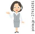 女性 オペレーター OLのイラスト 27414281