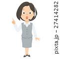 女性 オペレーター OLのイラスト 27414282