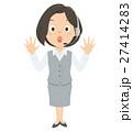 女性 オペレーター OLのイラスト 27414283