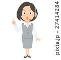 女性 オペレーター OLのイラスト 27414284