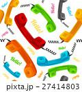 電話 フォン 受話器のイラスト 27414803