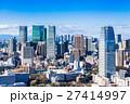 東京 都市風景 都会の写真 27414997