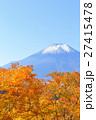 富士山と紅葉 【秋・コピースペース】 27415478