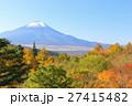 富士山と紅葉 【秋・コピースペース】 27415482
