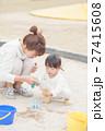 母娘 砂遊び 子育て 育児 ママゴト  27415608