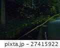昆虫 ホタル ほたるの写真 27415922
