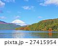 箱根 芦ノ湖と富士山 27415954