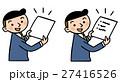 ビジネス ビジネスシーン プリントの説明のイラスト 27416526