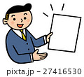 ビジネス ビジネスシーン プリントの説明のイラスト 27416530