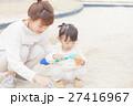 母娘 砂遊び 子育て 育児 ママゴト  27416967