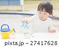 砂遊び 女の子 幼児 27417628