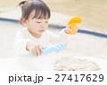 砂遊び 女の子 幼児 27417629