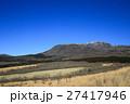 大分県竹田市 久住高原展望台からの風景 27417946