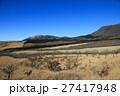 久住高原 自然 風景の写真 27417948