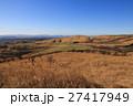 久住高原 自然 風景の写真 27417949