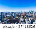 東京タワーと都市風景 27418626