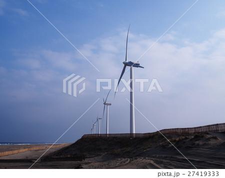 神栖風力発電所(神栖市 波崎ウィンドファーム北側) 27419333