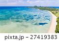 底地ビーチ 石垣島 27419383