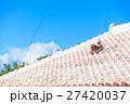 シーサー 沖縄 27420037