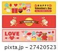 バレンタイン バレンタインデー バナーのイラスト 27420523