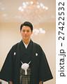 """Bride's kimono by """"Wasou"""" 2 27422532"""
