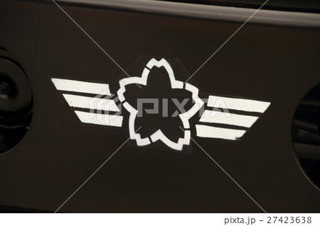 航空自衛隊車両標識 27423638