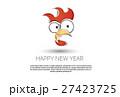 祝賀 12月 十二月のイラスト 27423725
