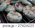草餅 27424225