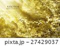 アブストラクト 抽象 抽象的のイラスト 27429037